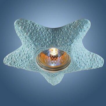 Точечный встраиваемый светильник Novotech Sandstone 369581.