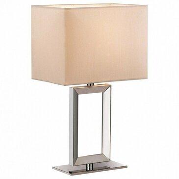 Настольная лампа Odeon Light Atolo 2197/1T.