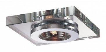 Точечный встраиваемый светильник Novotech Cosmo 369408.