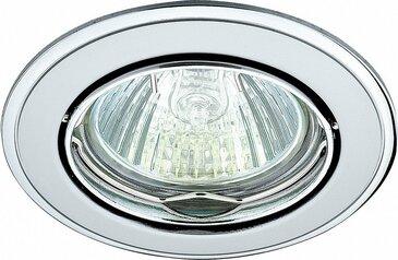 Точечный встраиваемый светильник Novotech Crown 369104.