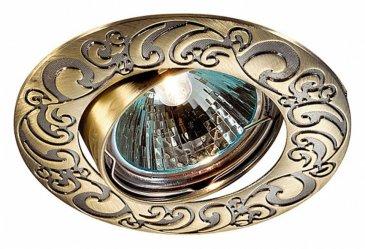 Точечный встраиваемый светильник Novotech Henna 369640.